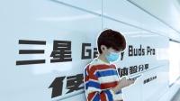 【喵王出品】三星Galaxy Buds Pro 使用体验分享