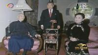 因为接班人的问题,态度强硬的蒋介石,竟用职位威胁宋美龄