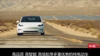 高配置长续航新能源车怎么选? Model 3和比亚迪汉EV, 你会选谁?