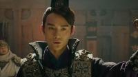 《真·三国无双》定档预告片