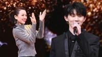 章子怡为马嘉祺找状态 众演员为庆祝毕业隔空对话