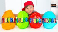 超奇妙,萌娃小正太怎么找到超大的惊喜蛋?里面藏了什么玩具?儿童亲子益智游戏
