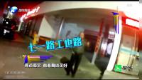 河南电视台都市频道:老太医院当陪护 谁知出门迷了路