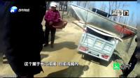 河南电视台都市频道:禁渔期下河捕鱼 大爷知错就改