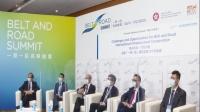 """""""一带一路"""" 高峰论坛2020:推动新常态下的多边合作"""
