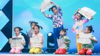 159 中国舞《那时的童年》星耀杯2020舞蹈展演