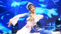 157 林婧12岁 独舞《锦瑟》星耀杯2020舞蹈展演 特金奖