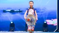 162 卢颖琳 6岁  幼儿独舞《水梦谣》星耀杯2020舞蹈展演