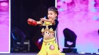 164 黄祎婧 5岁幼儿独舞《古丽》星耀杯2020舞蹈展演