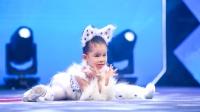 169  陈绰琳 5岁 独舞《波斯猫》星耀杯2020舞蹈展演