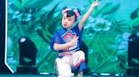 165 骆芃安 5岁幼儿独舞《小嫚》星耀杯2020舞蹈展演