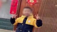 陕西6岁遇害男童父亲发声:凶手是13岁邻居,手段极其残忍