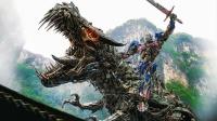 擎天柱獲得星辰劍,征服遠古變形金剛,成為自己的恐龍坐騎