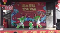 舞蹈巜梦忆江南》金山区关爱功臣服务项目(枫泾镇)