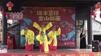 舞蹈说唱《手心手背》金山区关爱功臣服务项目(枫泾镇)