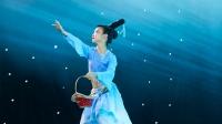 108、陈子菲 独舞《罗敷行》星耀杯2020全国校园舞蹈展演