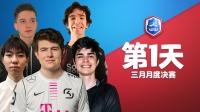 2021CRL 三月月度决赛 D4 Khazardy VS Pandora