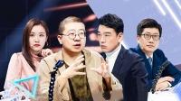 """天梯榜12强诞生 联盟抢分赛选手""""相爱相杀"""""""