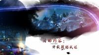 《魔兽世界》主播活动集锦:3月20日魔兽主播活动 评级战场试炼