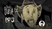 【矿蛙】饥荒 03丨移植与无限大肉排