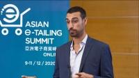 亚洲电子商贸峰会2020:全球疫情下电子商贸如何突破?
