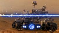 """""""毅力""""号探测车在火星上行驶时录下了奇怪的声音_""""毅力""""号探测车的声音"""
