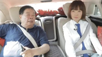 曹德旺:中国是中国人的中国