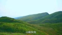 广西贵港平天山