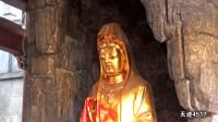 佛教名山九华山:上禅堂 大雄宝殿金碧辉煌 滴水观音 金沙泉