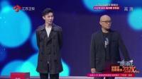 非誠勿擾 2018:陳東緣笑起來特別的好看