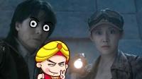 唐唐说电影:最生猛的女反派 爆笑吐槽《撼龙天棺》