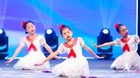 142  集体舞《飞得更高》星耀杯2020舞蹈大赛-12月