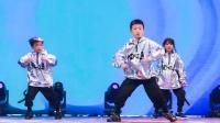 144  少儿街舞《炫风少年》星耀杯2020舞蹈大赛-12月