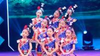 143  集体舞《苗妹妹》星耀杯2020舞蹈大赛-12月