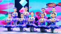 145  集体舞《花园里的精灵》星耀杯2020舞蹈大赛-12月
