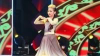 167  张伊晨 独舞《旋旋旋》星耀杯2020舞蹈大赛-12月