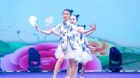 155  中国舞《空恨别梦久》星耀杯2020舞蹈大赛-12月