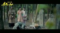 影片主题曲 浊墨江湖
