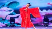 159  尹蓝 儿童A组 独舞《清平乐》星耀杯2020舞蹈大赛--12月