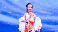 158  朱诗涵 儿童A组 独舞《辞》星耀杯2020舞蹈大赛-12月