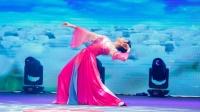 162  李玉洁 青年专业组独舞《且看行云》星耀杯2020舞蹈大赛