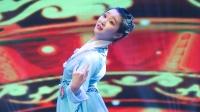 163  邓建瑜 青年专业组独舞《唐印》星耀杯2020舞蹈大赛