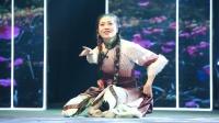 164  林童憧 青年专业组独舞《转山》星耀杯2020舞蹈大赛