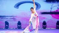 161  张琳青 年专业组 独舞《扇舞丹青》星耀杯2020舞蹈大赛