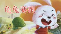 小学语文一年级下册补充阅读童话故事《龟兔赛跑》