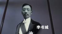 中共一大是在李汉俊的哥哥李书城家中开幕的