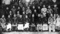 毛泽东为何出现在国民党党内活动合影中