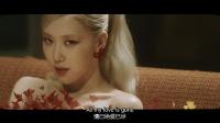 【中字】ROSE  朴彩英《GONE》新曲  MV