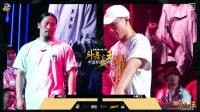 片片 vs 腾仔|决赛|2020 斗舞之王
