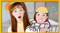 生活童话之露西和妈妈互换角色